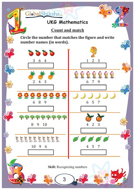 Ukg Worksheets by Buy Worksheets For Ukg Maths In India
