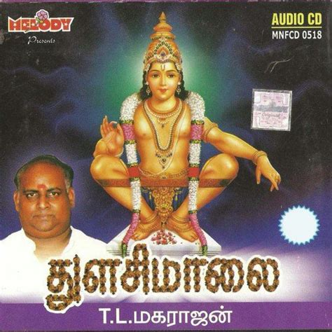 download mp3 doel sumbang sami sami coimbatore sami song by t l maharajen from thulasi malai