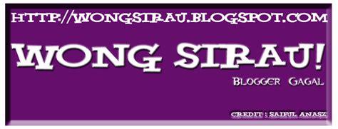 lomba membuat logo 2015 lomba membuat logo wong sirau blogger gagal wong