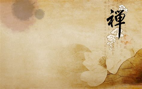 Japanese Zen Design by