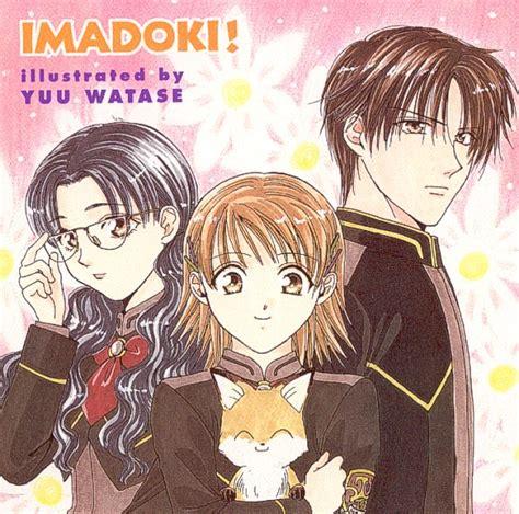 Komik Imadoki 1 5 Tamat Watase Yuu 1 imadoki wojtek2812 chomikuj pl