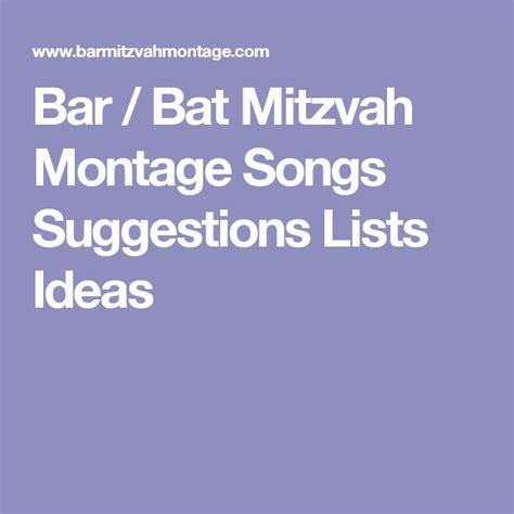 top bar mitzvah songs best 25 bar mitzvah ideas on pinterest bar mitzvah