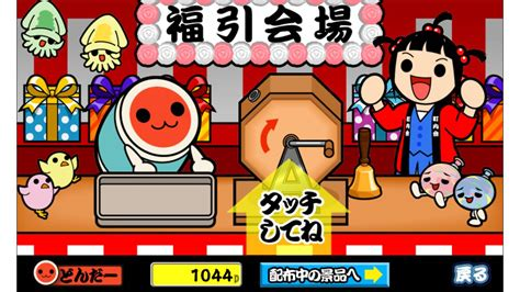 taiko no tatsujin apk big in japan taiko no tatsujin continues to dominate android pocket gamer