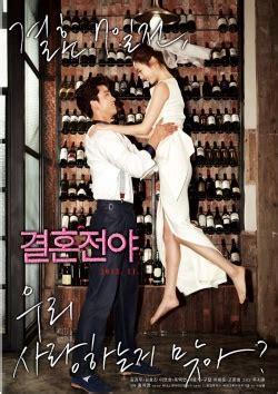 dramacool dream high info taecyeon at dramanice
