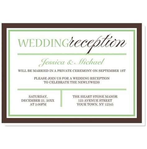modern green and brown reception only invitations wedding stuff wedding reception