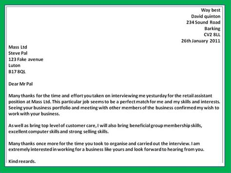 thank you letter to retail client customer thank you letter retail docoments ojazlink