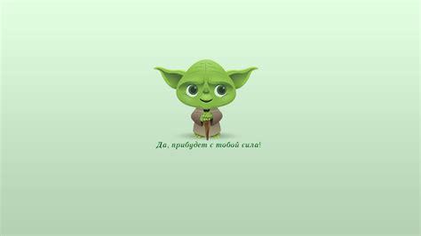 yoda wallpaper tumblr jedi master star wars iodine star wars yoda jedi