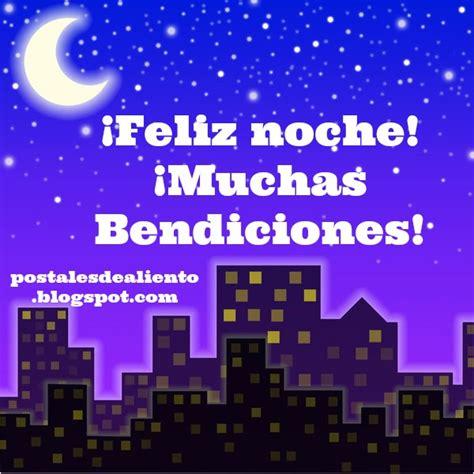 imagenes feliz noche amigos y amigas postales de aliento feliz noche 161 muchas bendiciones