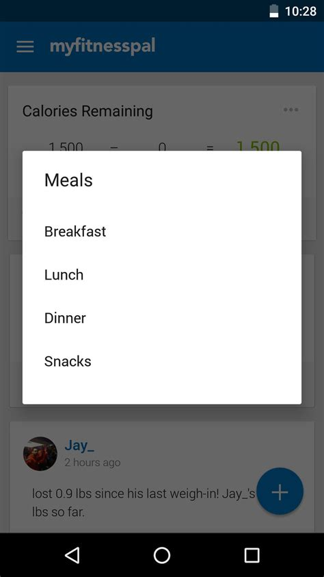 myfitnesspal android app my fitness pal app android 28 images myfitnesspal android app gets major update