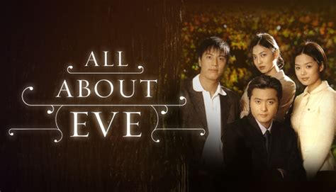 film korea all about eve all about eve 이브의 모든것 watch full episodes free on