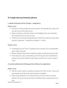 sample intern performance appraisal