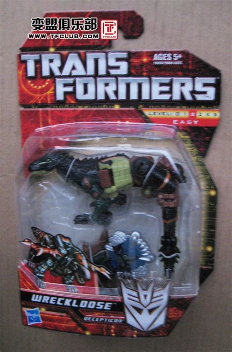 undermind ltd 01 cybertron scouts to be re released in generations style