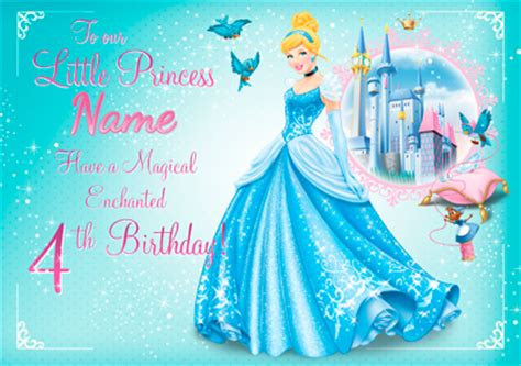 disney princess birthday card templates 7 best images of happy birthday disney printable cards