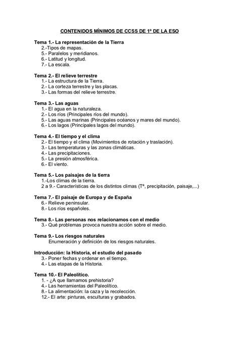 preguntas basicas de geografia colombiana contenidos prueba extraordinaria 1 186 eso