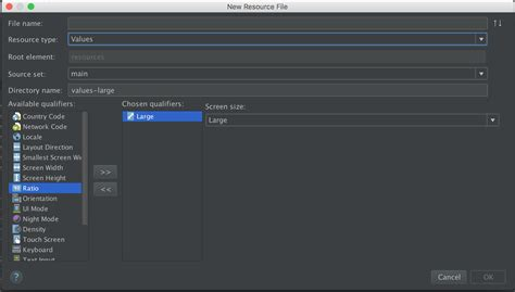 android studio layout large i want to use qulifier in android studio but i can t add