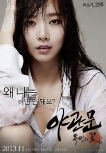 film drama korea new video added adult rated trailer character posters and