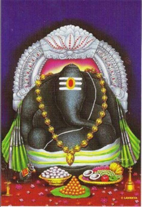 about us sidhi vinayaka fab kanipakam sidhi vinayaka bhakthi geetalu telugu mp3 songs pk