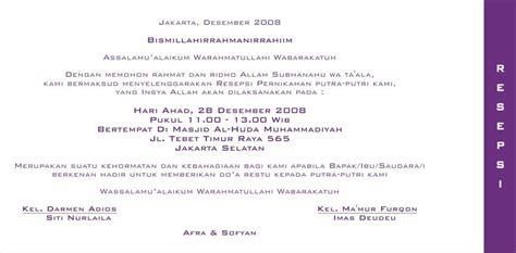 template undangan yasin undangan pernikahan diary hujan