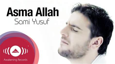 download mp3 asma ul husna dai tv3 asma allah dadido mp3 11 70 mb music paradise pro