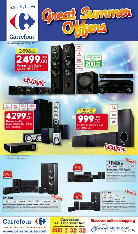 Home Theater Carrefour home theatre offer at carrefour damn planet