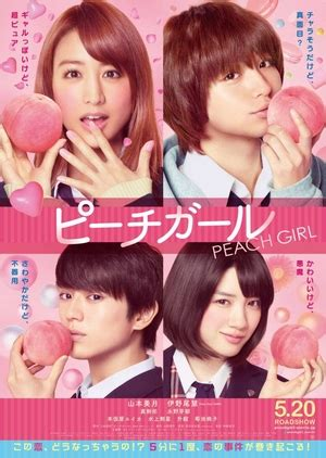 peach film 2017 peach girl 2017 mydramalist