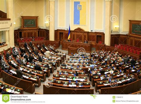 soviet supremo the supreme soviet parliament of ukraine editorial
