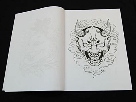 hannya mask tattoo book hot sale japanese hannya mask tattoo designs by horimouja