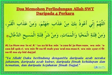 bacaan tahiyyat tasyahhud akhir doa selepas tahiyyat akhir tasyahud akhir sebelum salam