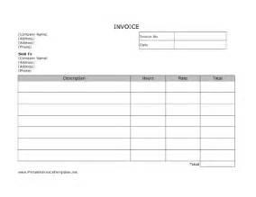 free printable service invoice template landscape invoice template studio design gallery