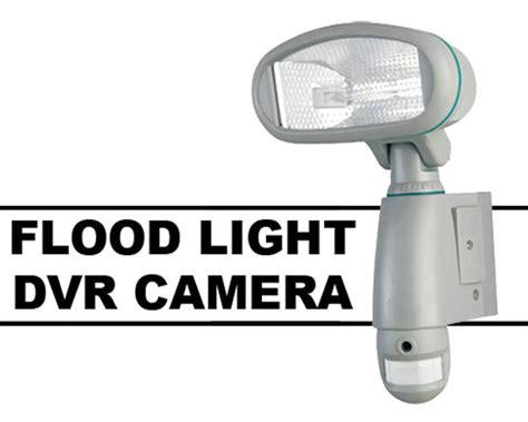 spygearco: spy and surveillance » how to use flood lights