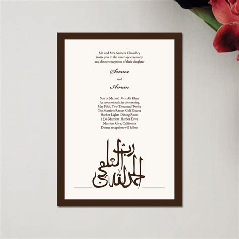 muslim wedding card templates sle muslim wedding invitation cards wording quotes