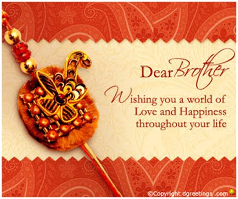 greetings cards wishes messages raksha bandhan