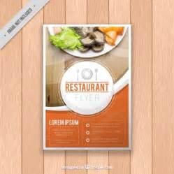 restaurant brochure template restaurant vectors photos and psd files free