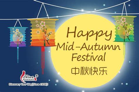 Mid autumn festival greeting quotes best quote 2018 77 best mid autumn festival images on design posters m4hsunfo