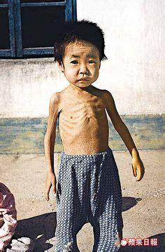 Dress Korea Anablue A 1631 1000 images about korea on korea