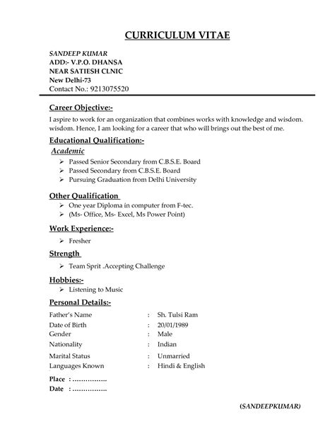 types and pattern of curriculum lovely resume patterns free gallery resume ideas