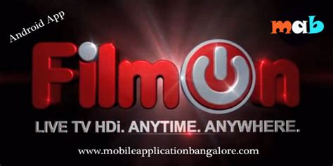 filmon tv mobile filmon free live tv app mobile application