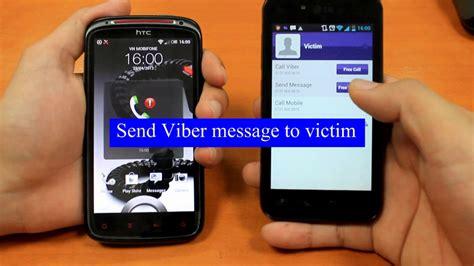 androidスマホのロックがviberアプリを使って回避できてしまう欠陥が発見される gigazine