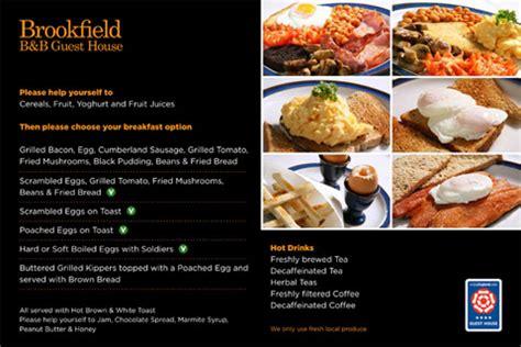 brookfield guest house breakfast menu keswick