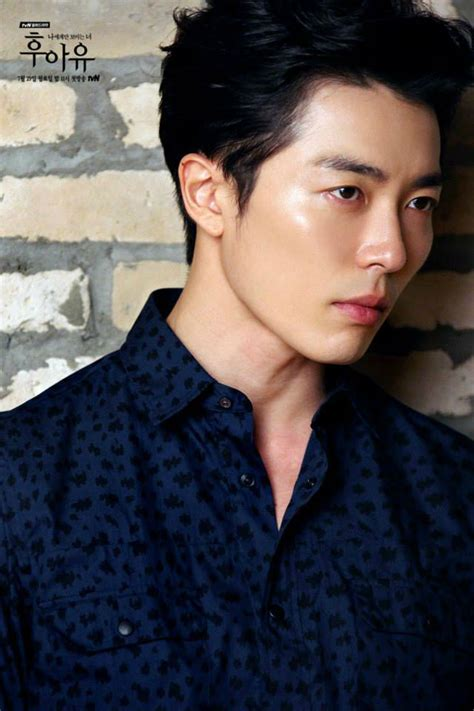 back to the time jung jae wook checking in on jae wook and the surprisingly decent