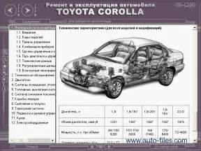 toyota manual corolla 1992 1998 repair manuals download
