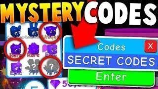 mystery  lunar pet codes  roblox bubble gum