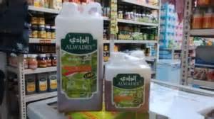 Madu Hutan Liar Al Mubarak Madu Murni Madu Herbal madu hutan liar al wadey madu murni hutan sumatera