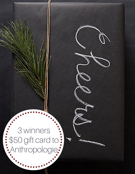 Pishposhbaby Gift Card - my luxefinds the ultimate 12 days of christmas giveaway from luxefinds