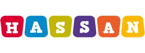 name style design hassan logo name logo generator kiddo i love colors