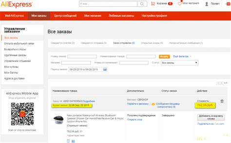 aliexpress email aliexpress contacto email