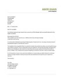 Cover Letter Office by Office Manager Cover Letter Sle Sle Cover Letters