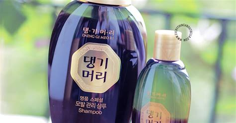 Daeng Gi Meo Ri By H K Collection daeng gi meo ri special shoo everything