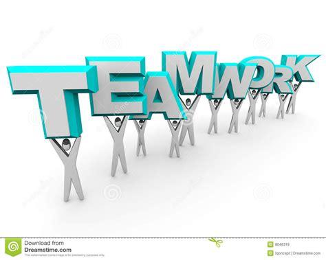 Teamwork Clipart Free Download Free Teamwork Images