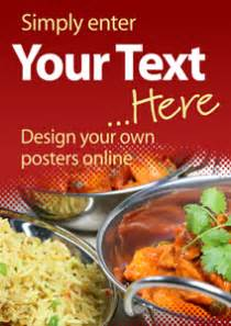 curry night poster template design and print service